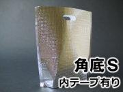 保冷袋 角底・底マチ(内テープ有り) Sサイズ ミナクールパック C5